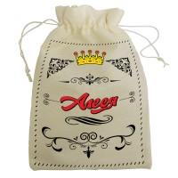 """Мешочек для подарка с именем """"Алеся"""""""