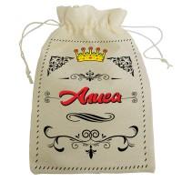 """Мешочек для подарка с именем """"Алиса"""""""
