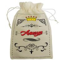 """Мешочек для подарка с именем """"Алисия"""""""