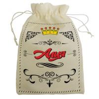 """Мешочек для подарка с именем """"Алия"""""""