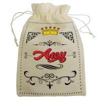 """Мешочек для подарка с именем """"Алсу"""""""