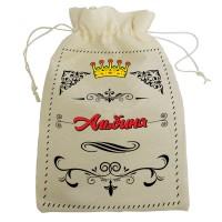 """Мешочек для подарка с именем """"Альбина"""""""