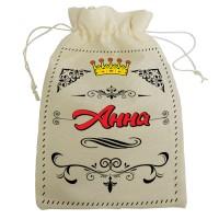 """Мешочек для подарка с именем """"Анна"""""""