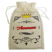 """Мешочек для подарка с именем """"Антонина"""""""