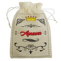 """Мешочек для подарка с именем """"Ариана"""""""