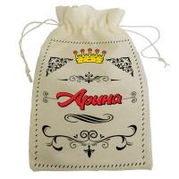 """Мешочек для подарка с именем """"Арина"""""""