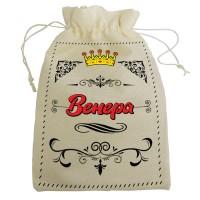 """Мешочек для подарка с именем """"Венера"""""""