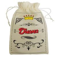 """Мешочек для подарка с именем """"Диана"""""""