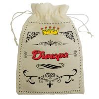 """Мешочек для подарка с именем """"Динара"""""""