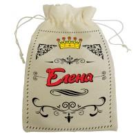 """Мешочек для подарка с именем """"Елена"""""""