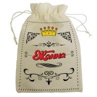 """Мешочек для подарка с именем """"Жанна"""""""