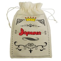 """Мешочек для подарка с именем """"Зарина"""""""