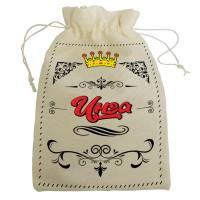 """Мешочек для подарка с именем """"Инга"""""""