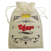 """Мешочек для подарка с именем """"Инна"""""""