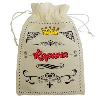 """Мешочек для подарка с именем """"Карина"""""""