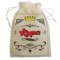 """Мешочек для подарка с именем """"Кира"""""""