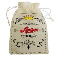 """Мешочек для подарка с именем """"Лейла"""""""