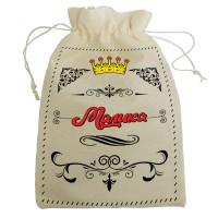 """Мешочек для подарка с именем """"Малика"""""""