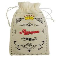 """Мешочек для подарка с именем """"Маргарита"""""""
