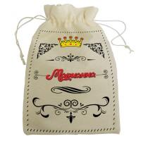 """Мешочек для подарка с именем """"Марианна"""""""