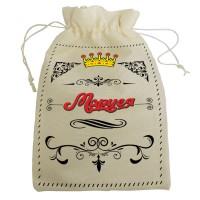 """Мешочек для подарка с именем """"Маруся"""""""