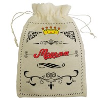 """Мешочек для подарка с именем """"Марьям"""""""