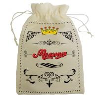 """Мешочек для подарка с именем """"Мелания"""""""