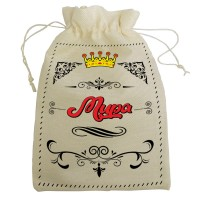 """Мешочек для подарка с именем """"Мира"""""""