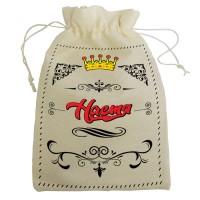 """Мешочек для подарка с именем """"Настя"""""""