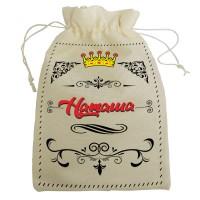 """Мешочек для подарка с именем """"Наташа"""""""