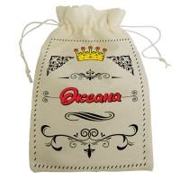"""Мешочек для подарка с именем """"Оксана"""""""
