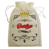 """Мешочек для подарка с именем """"Оливия"""""""