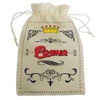 """Мешочек для подарка с именем """"Раяна"""""""