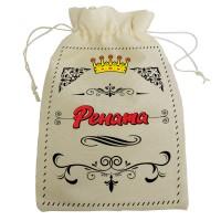 """Мешочек для подарка с именем """"Рената"""""""