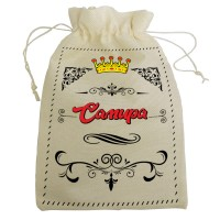 """Мешочек для подарка с именем """"Самира"""""""