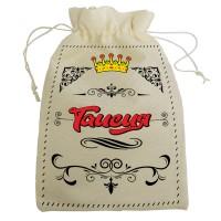 """Мешочек для подарка с именем """"Таисия"""""""