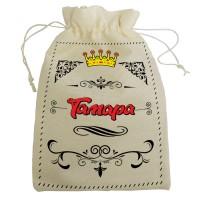 """Мешочек для подарка с именем """"Тамара"""""""