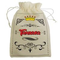 """Мешочек для подарка с именем """"Танюха"""""""