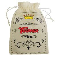 """Мешочек для подарка с именем """"Теона"""""""