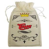 """Мешочек для подарка с именем """"Тоня"""""""