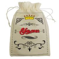 """Мешочек для подарка с именем """"Ульяна"""""""