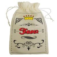 """Мешочек для подарка с именем """"Элина"""""""