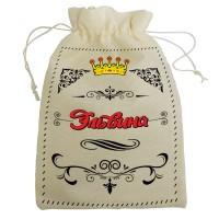 """Мешочек для подарка с именем """"Эльвина"""""""