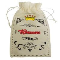 """Мешочек для подарка с именем """"Юлианна"""""""