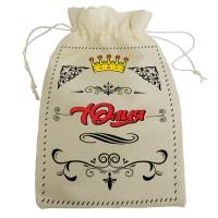 """Мешочек для подарка с именем """"Юлия"""""""