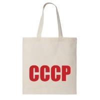 """Сумка шоппер """"СССР"""""""