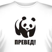"""Футболка """"ПревеД"""""""