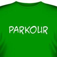 """Футболка """"Parkour"""" (1)"""