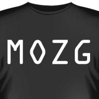 "Футболка ""MOZG"""