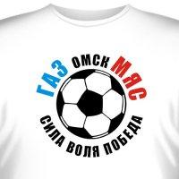 "Футболка ""Газ Омск Мяс – Сила, Воля, Победа"""